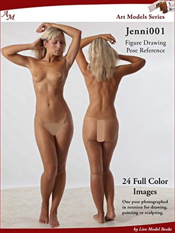 単調な感謝している指Art Models Jenni001: Figure Drawing Pose Reference (Art Models Poses) (English Edition)