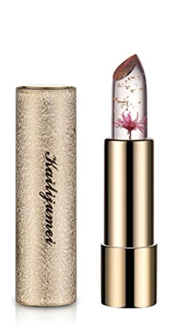 ゆでるうなずく腐った日本限定モデル 新作 kailijumei magic color lip 日本正規品 マジックカラー 唇の温度で色が変化するリップ 口紅 リップバーム カイリジュメイ ドライフラワー お花 (BARBIE DOLL POWDER...