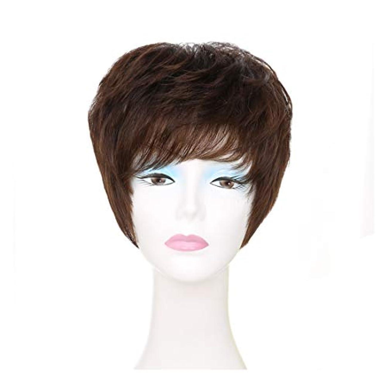 振る哲学博士勢いYOUQIU 女子ショートカーリーヘアウィッグフル?ハンド織100%実毛ワイルドウィッグウィッグ (色 : ブラウン)