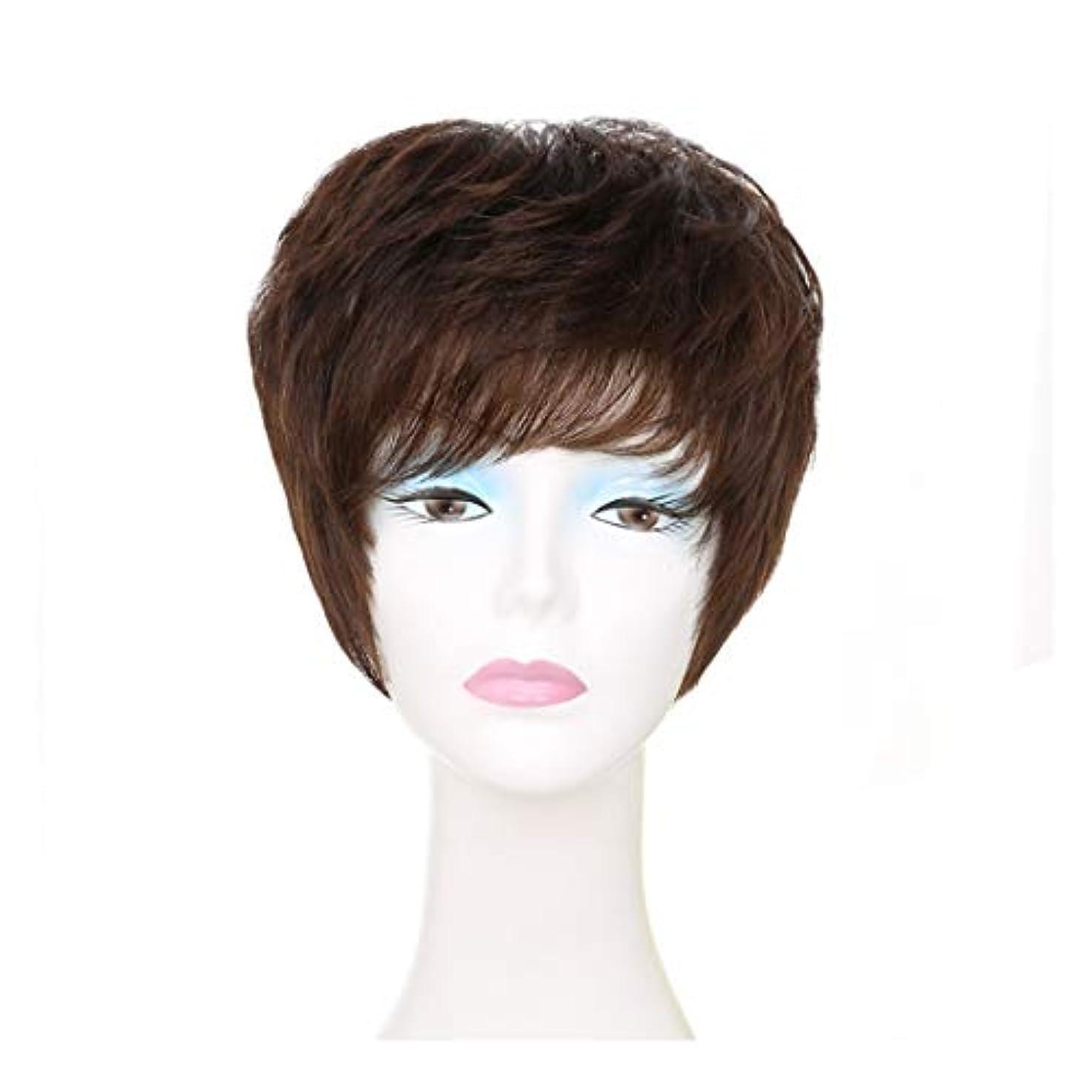 打撃バイパスシャットYOUQIU 女子ショートカーリーヘアウィッグフル?ハンド織100%実毛ワイルドウィッグウィッグ (色 : ブラウン)
