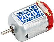 タミヤ ミニ四駆限定商品 ハイパーダッシュ3モーター J-CUP 2020 95128