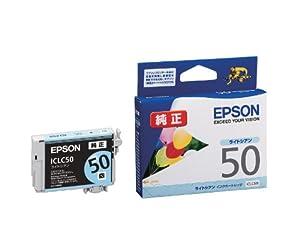 EPSON 純正インクカートリッジ  ICLC50 ライトシアン(目印:風船)
