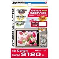 ハクバ Canon「PowerShot S120」専用液晶保護フィルム DGF-CAS120