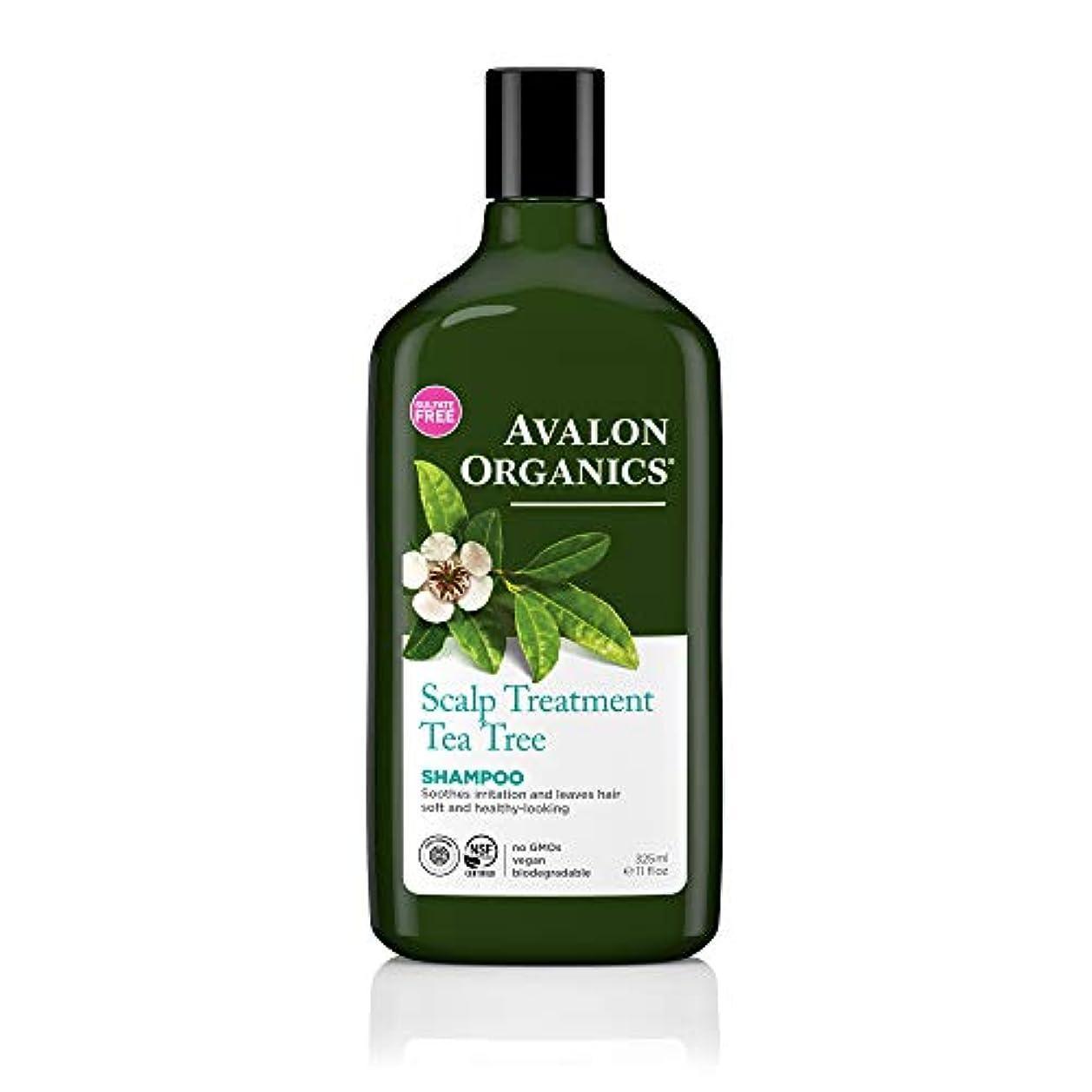 払い戻し乳剤ビザアバロンオーガニック[AVALON ORGANICS]シャンプーティーツリー325ml