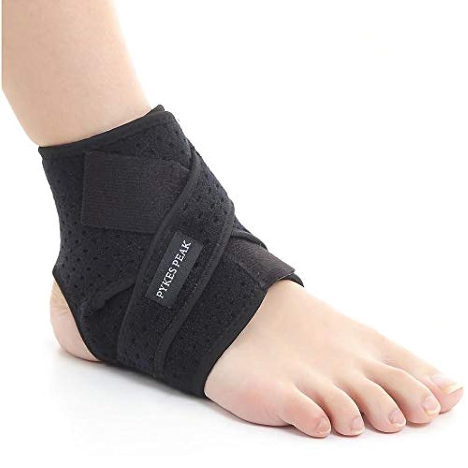 痛いエンコミウムうねる足首サポーター 足首 固定 メッシュ生地 足首用 足首保護 Mサイズ 黒