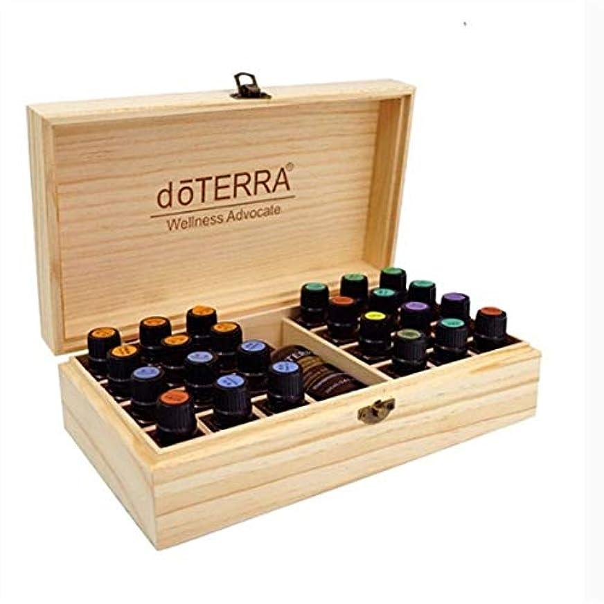25グリッド木製収納ボックス エッセンシャルオイル収納ケース アロマケース 宝石?ジュエリーなどを収納できる 25本入り junexi