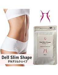 Dell Slim Shape デルスリムシェイプ