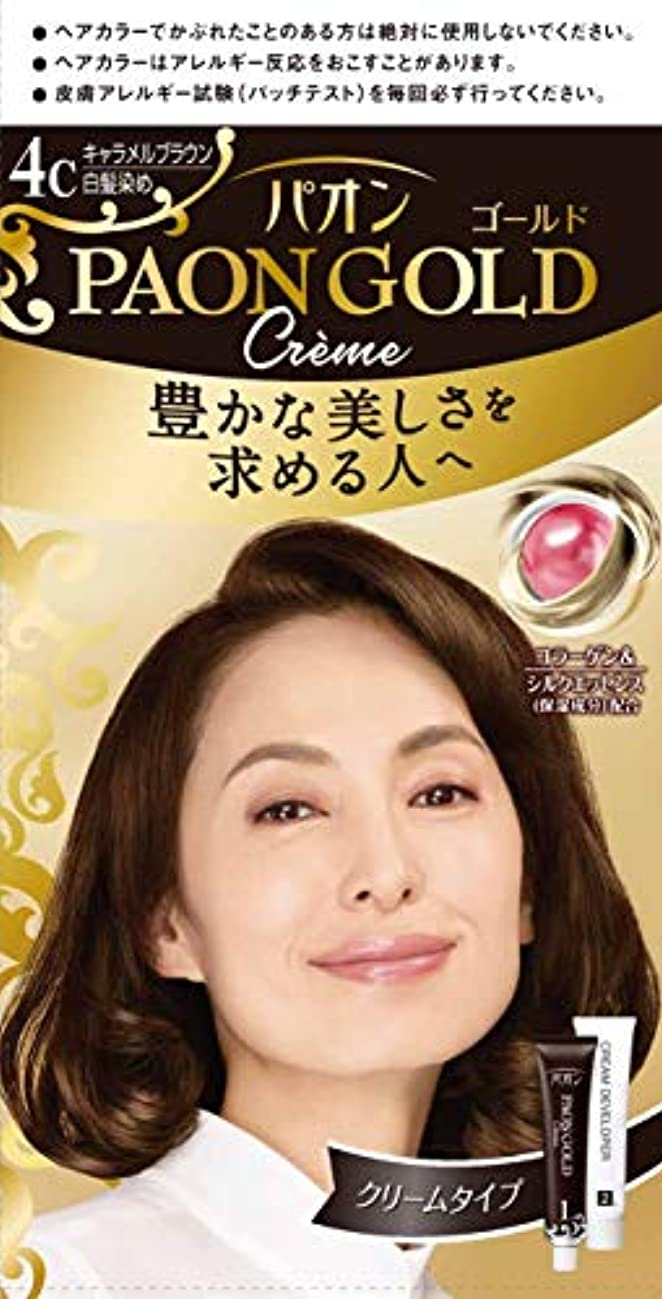シビック可能キャンディーパオンゴールド ヘアカラー クリームタイプ 4C キャラメルブラウン 50g+50g (医薬部外品)