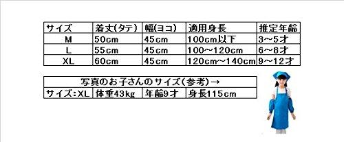 子供用エプロン & 三角巾 ( 黒 )( XL 着丈60cm 適用身長130cm~150cm 9~12歳 )( 男女児兼用 キッズエプロン 帽子 セット )( キッチン 子供 エプロン 男子 女子 )