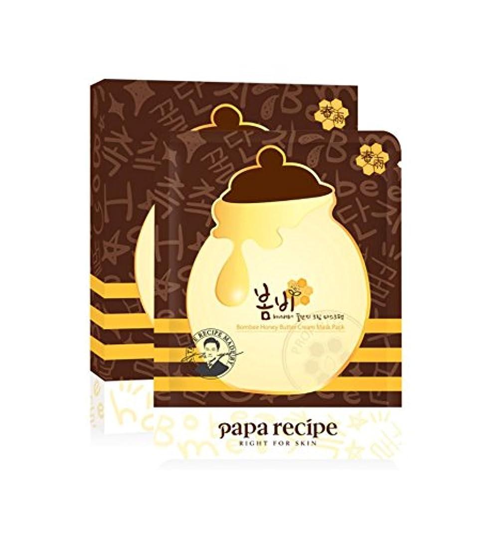 抑制どこにでも表面的なサンスマイル パパレシピ Paparecipe ボムビーハニーバター乳液マスク 20ml×5枚(箱入り)