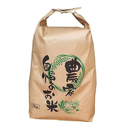 山形県産 ひとめぼれ 令和元年度産 (玄米 5kg, 無洗米に精米後 4.5kg)