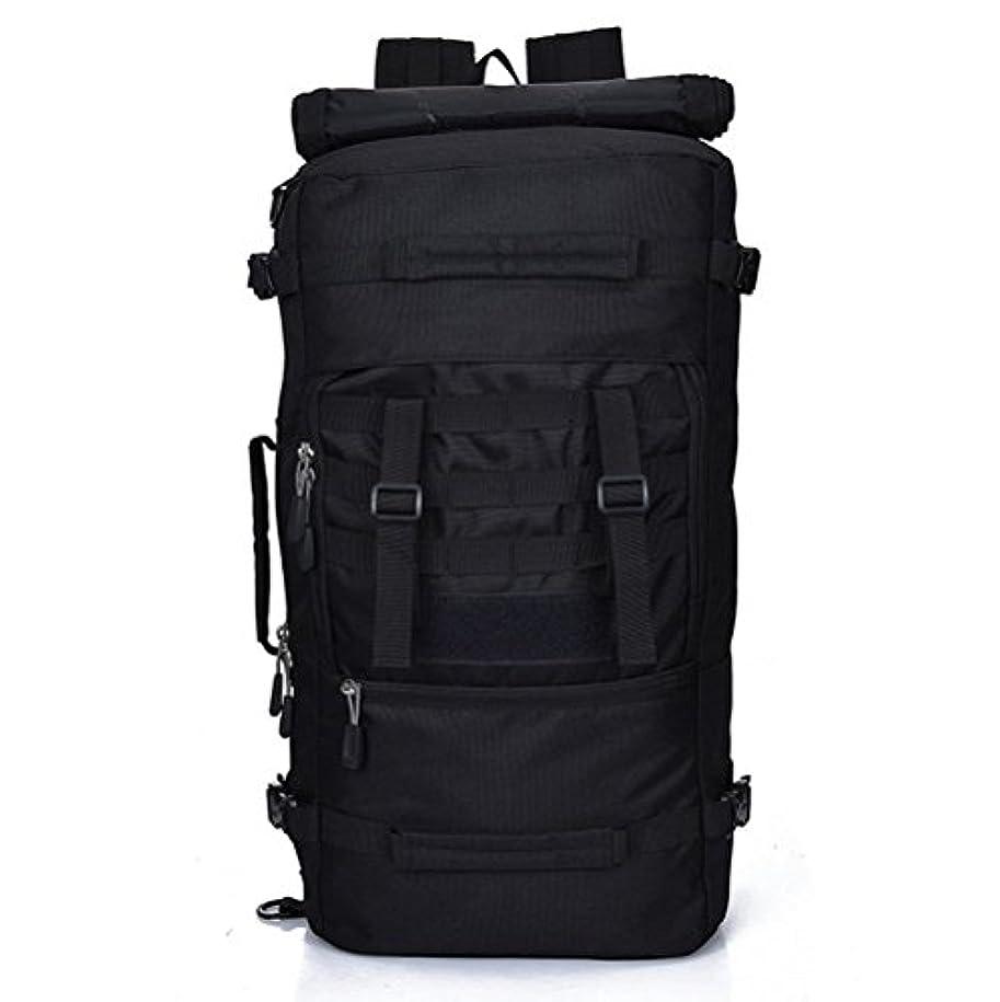 新聞不快なありがたい50L 大容量 3WAY 選べる8色 迷彩 多ポケット 防水耐震 海外旅行 長期旅行 登山に最適 多機能 アルパインパック ミリタリー リュックサック アウトドア バックパック 大型旅行バッグ