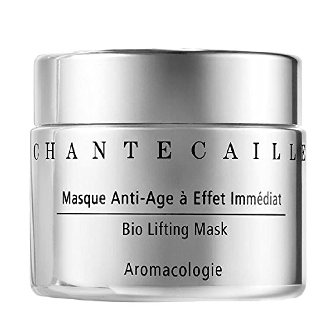 Chantecaille Biodynamic Lifting Mask (Pack of 6) - シャンテカイユバイオダイナミックリフティングマスク x6 [並行輸入品]