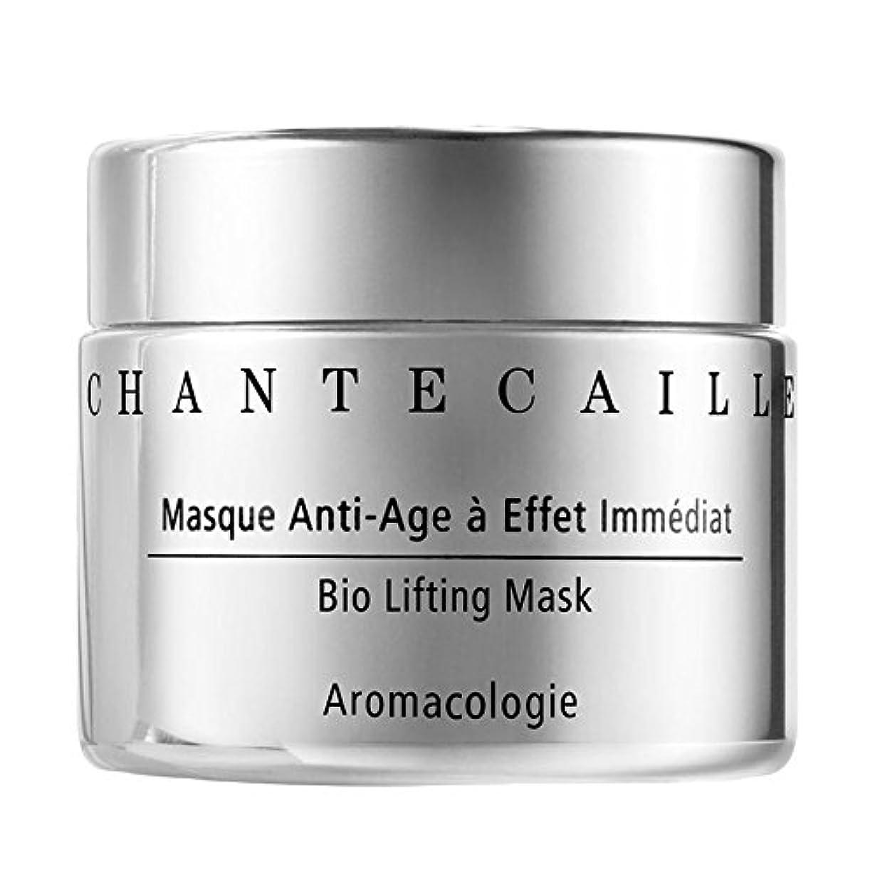 帽子内陸抗生物質Chantecaille Biodynamic Lifting Mask (Pack of 6) - シャンテカイユバイオダイナミックリフティングマスク x6 [並行輸入品]