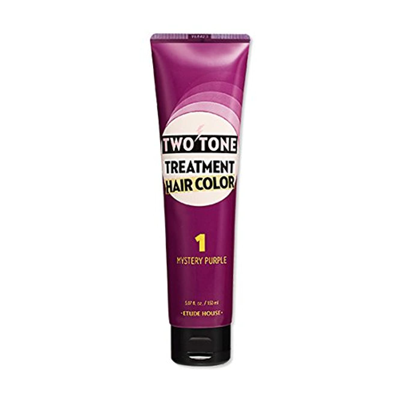ETUDE HOUSE Two Tone Treatment Hair Color 1.MYSTERY PURPLE / エチュードハウス ツートントリートメントヘアカラー150ml (1.MYSTERY PURPLE)...