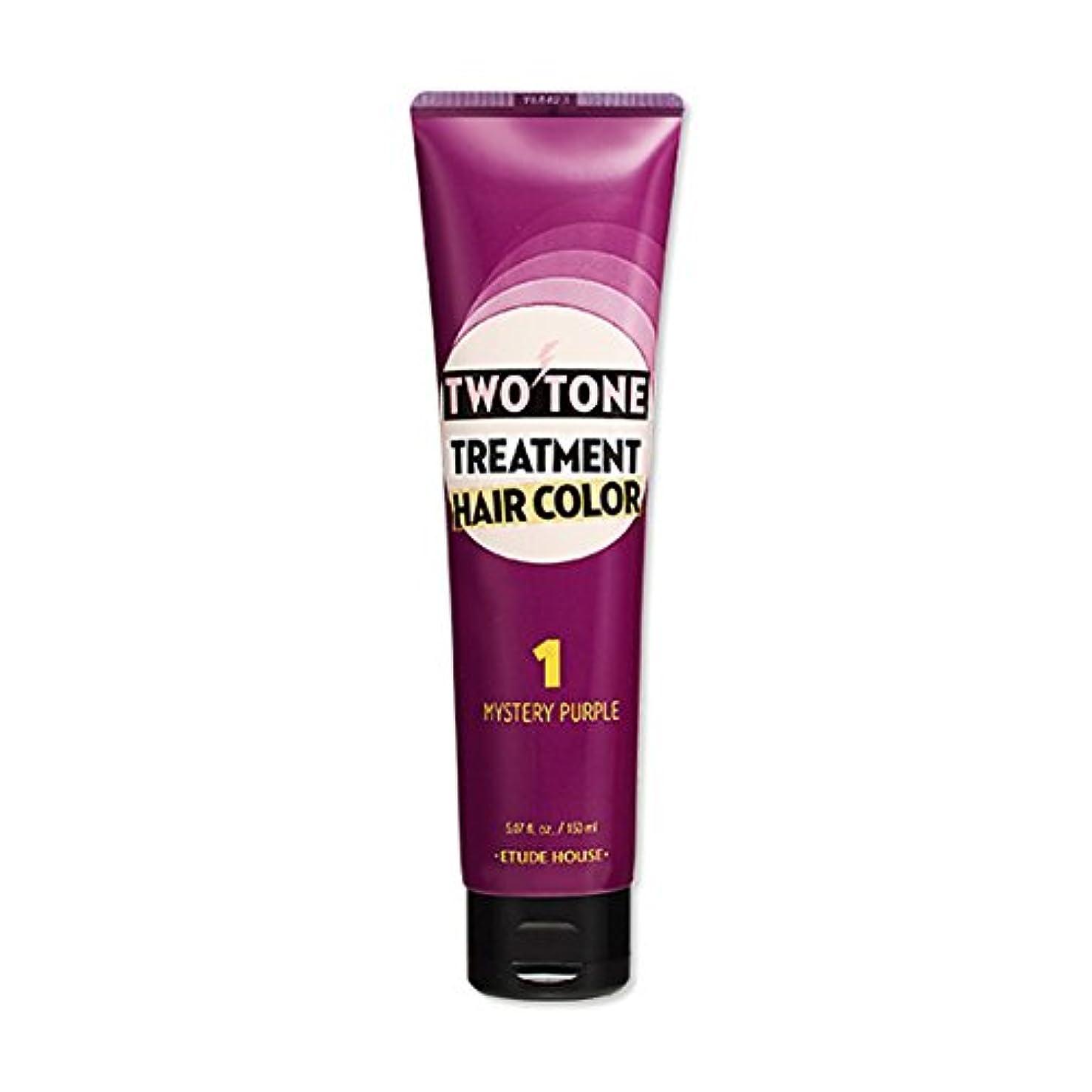 豪華なスラダムどこかETUDE HOUSE Two Tone Treatment Hair Color 1.MYSTERY PURPLE / エチュードハウス ツートントリートメントヘアカラー150ml (1.MYSTERY PURPLE)...