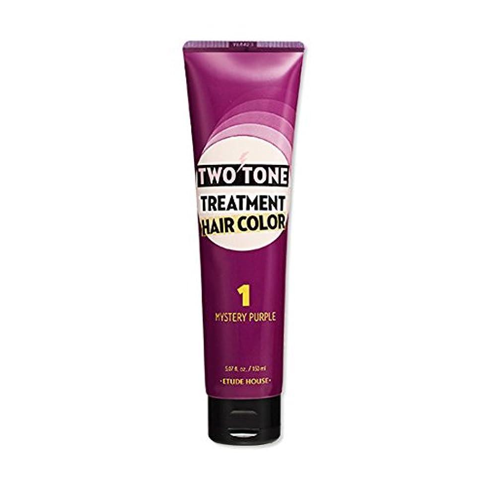 ETUDE HOUSE Two Tone Treatment Hair Color 1.MYSTERY PURPLE / エチュードハウス ツートントリートメントヘアカラー150ml (1.MYSTERY PURPLE)...
