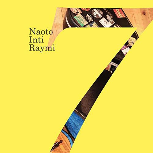 ナオト・インティライミ【君生まれし日】歌詞意味を解釈!何を後悔してる?あの時どうすれば良かったのか…の画像