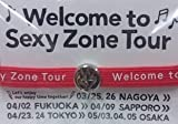 Sexy Zone 公式グッズ 春魂 Welcome to Sexy Zone Tour 2016 会場限定 ヘアゴム 東京