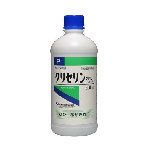 【指定医薬部外品】グリセリンP 500ml(ひび あかぎれ 手作り化粧水の保湿剤)