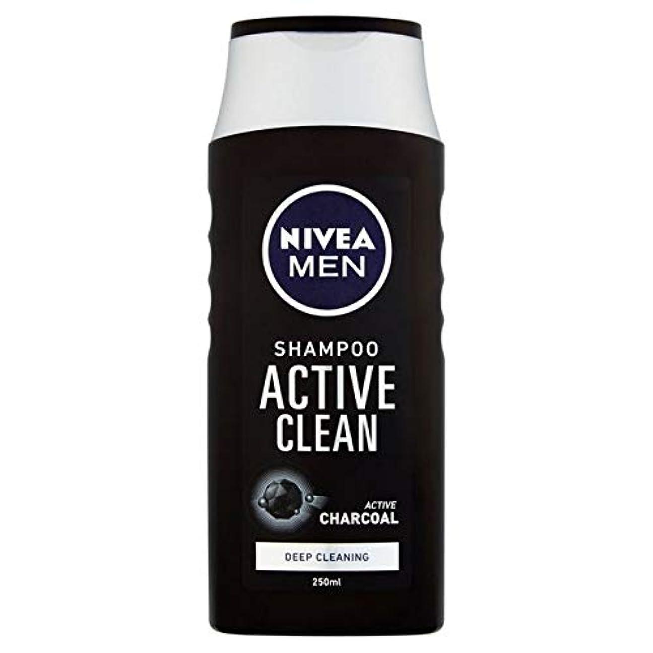 目を覚ますジャベスウィルソン寺院[Nivea ] ニベア男性はアクティブクリーン250ミリリットルシャンプー - NIVEA MEN Shampoo Active Clean 250ml [並行輸入品]
