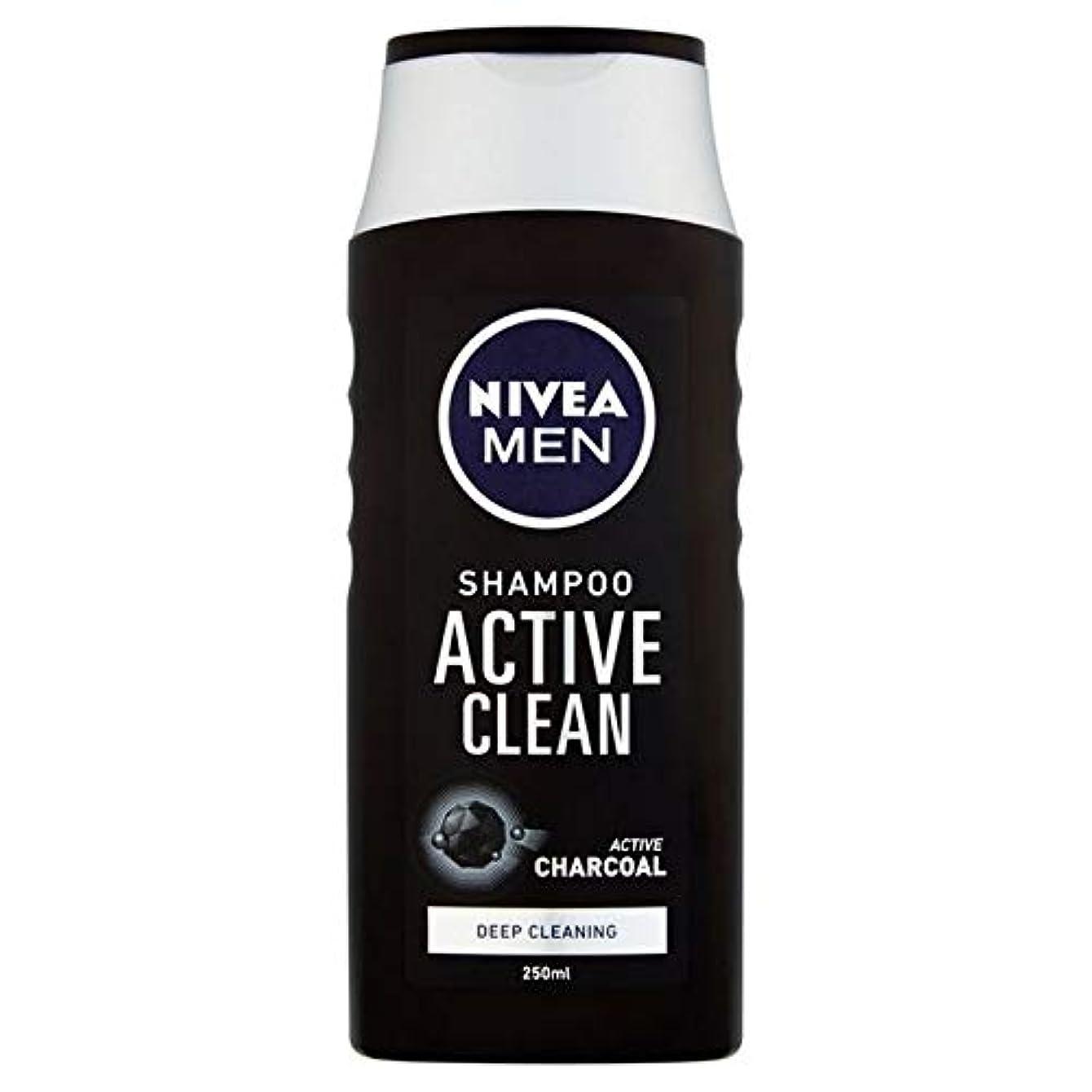 呪い夢中傑作[Nivea ] ニベア男性はアクティブクリーン250ミリリットルシャンプー - NIVEA MEN Shampoo Active Clean 250ml [並行輸入品]