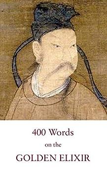 [Pregadio, Fabrizio]のFour Hundred Words on the Golden Elixir: A Poetical Classic of Taoist Internal Alchemy (Kindle Neidan Texts Book 2) (English Edition)