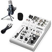 YAMAHA AG03 録音セット 動画配信 (高音質配信・録音セット)