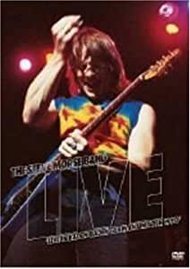 Live in Baden: Baden Germany March 1990 [DVD] [Import]