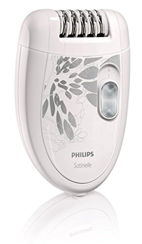 多年生レキシコン慣習【並行輸入品】Philips HP6401 Satinelle Epilator White/Gray
