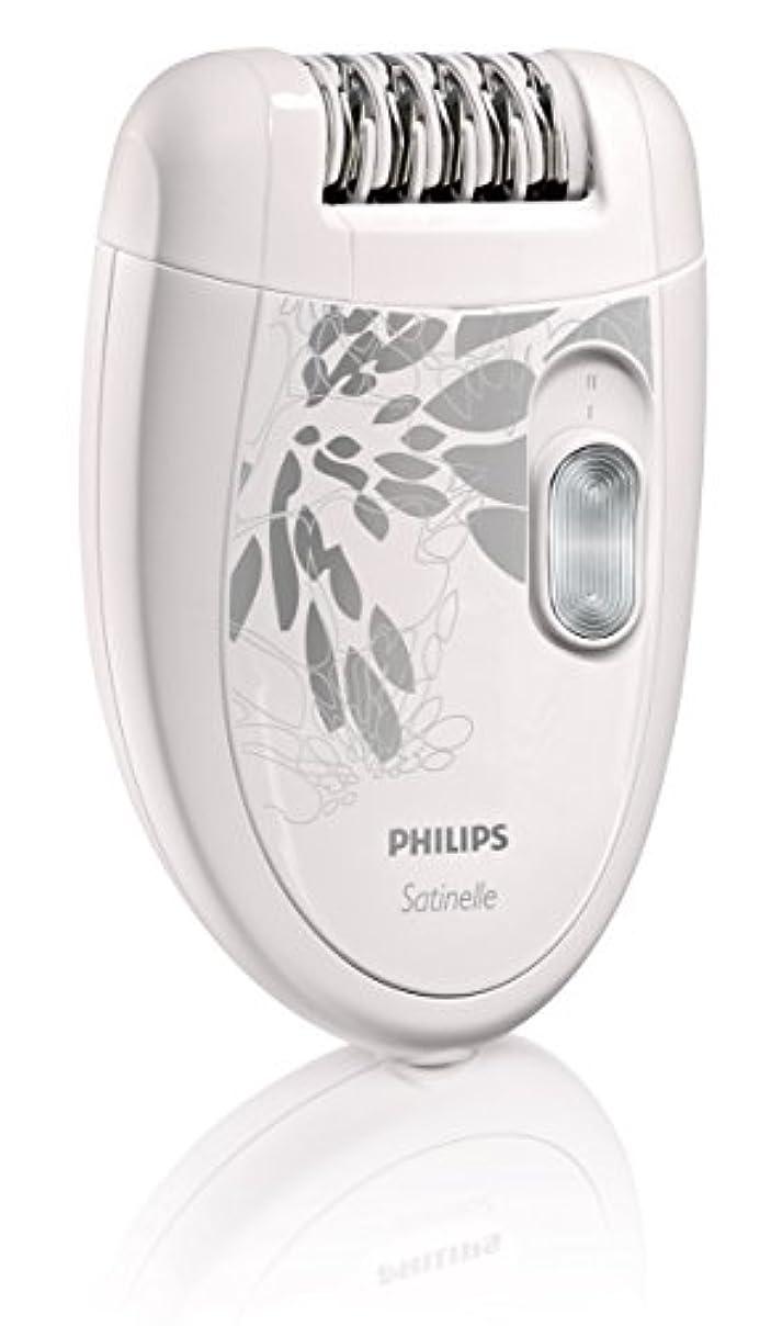 氏パートナー召集する【並行輸入品】Philips HP6401 Satinelle Epilator White/Gray