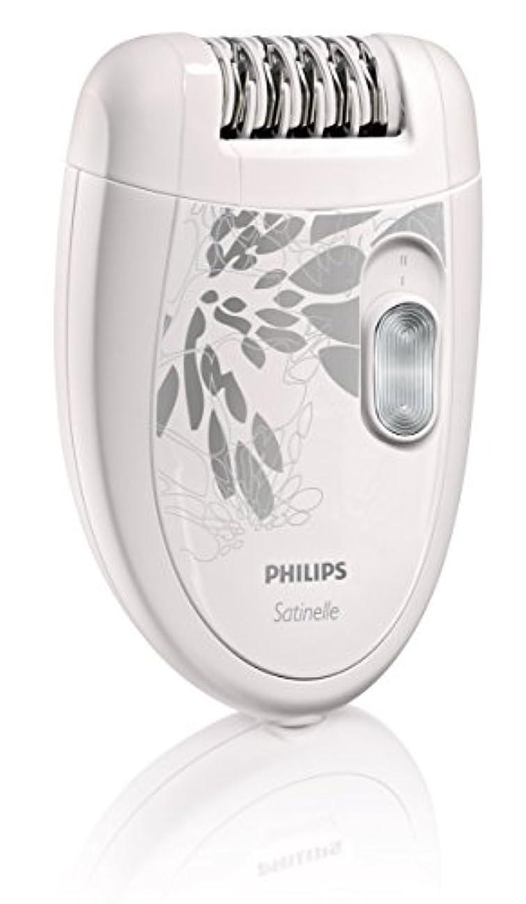 バッテリーシエスタシットコム【並行輸入品】Philips HP6401 Satinelle Epilator White/Gray