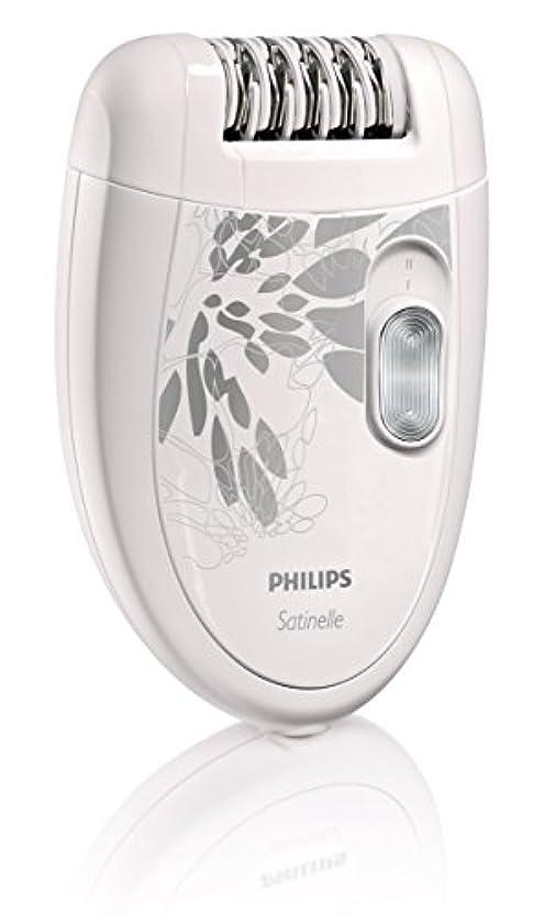 目立つ仲間動作【並行輸入品】Philips HP6401 Satinelle Epilator White/Gray
