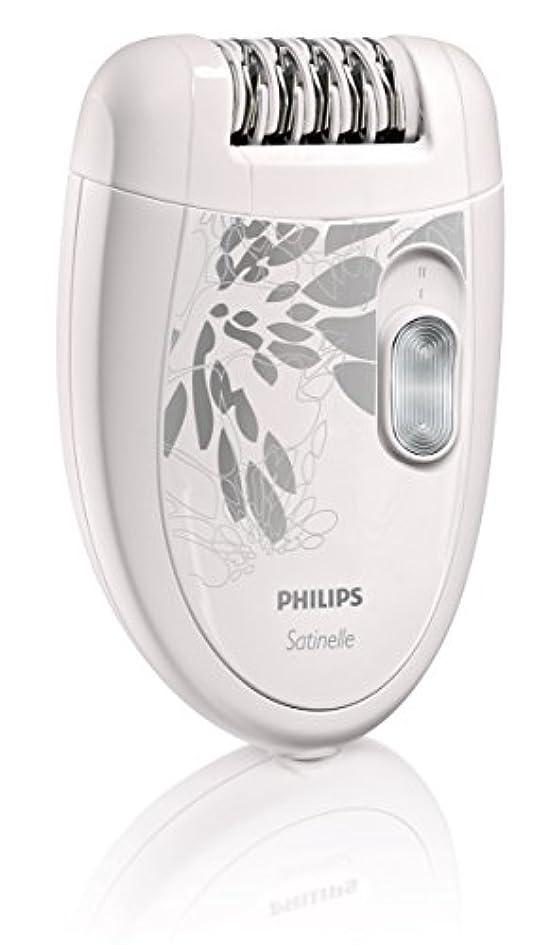 雨の滝眠っている【並行輸入品】Philips HP6401 Satinelle Epilator White/Gray