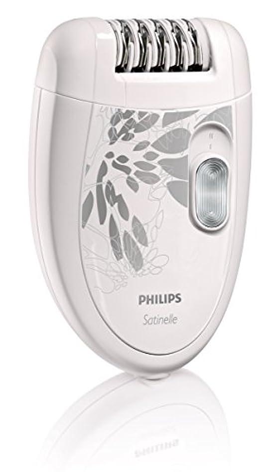 ピアノを弾く報いる隠す【並行輸入品】Philips HP6401 Satinelle Epilator White/Gray