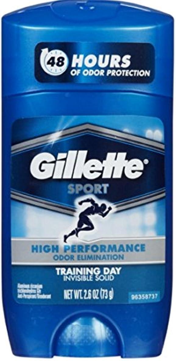 ベーコン無関心最初Gillette Sport 48Hours ハイパフォーマンス  トレーニングデイ固形73g×2コ**並行輸入