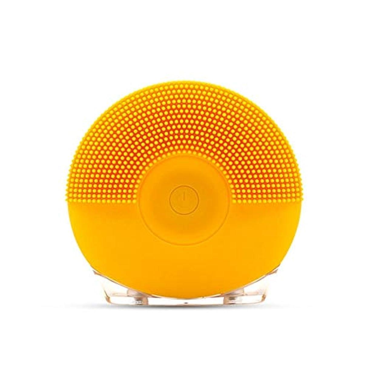 枝迅速周波数ソニックバイブレーションフェイシャルクレンジングブラシ、シリコンUsbフェイシャルクレンジングブラシ (Color : Yellow)