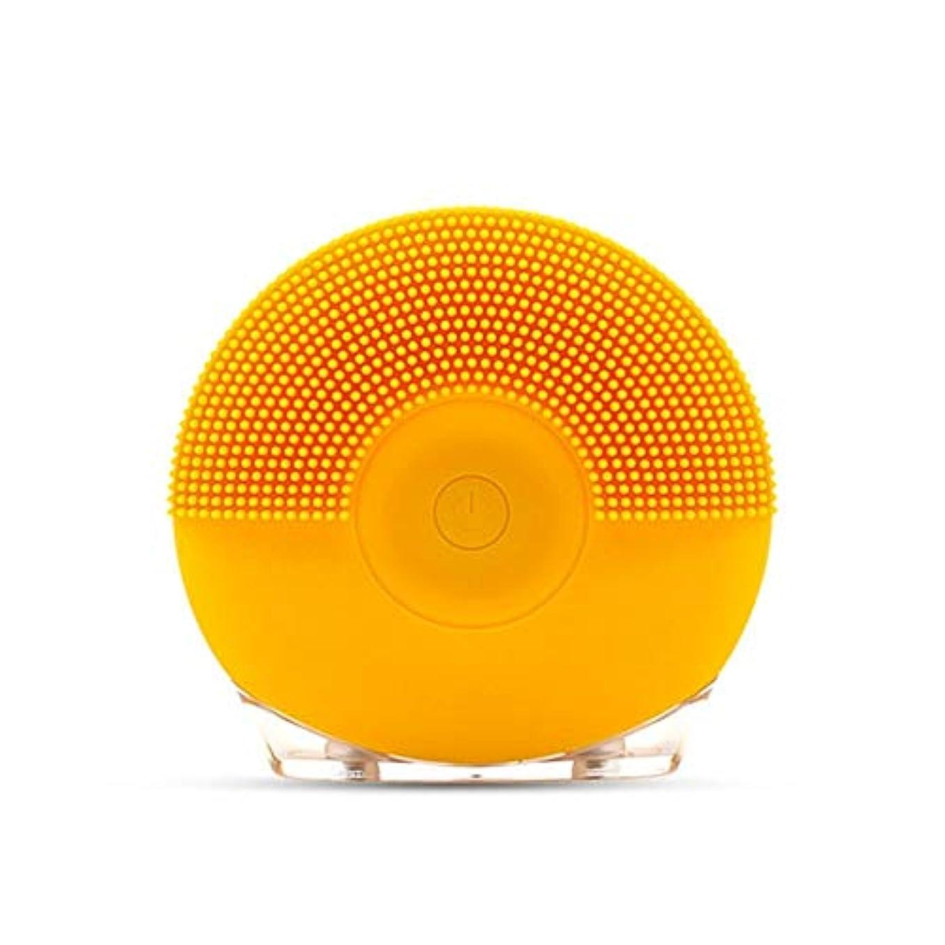最小化するコンソール急行するソニックバイブレーションフェイシャルクレンジングブラシ、シリコンUsbフェイシャルクレンジングブラシ (Color : Yellow)