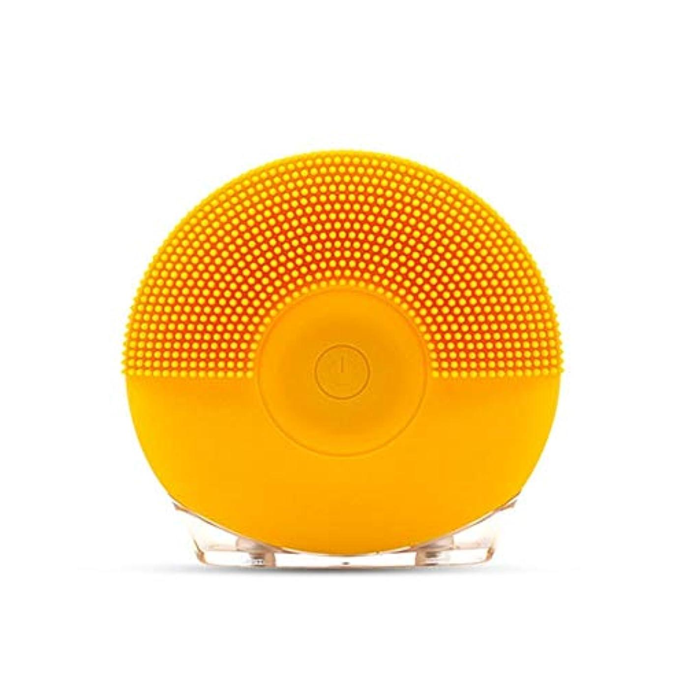 貧困記念日液体ソニックバイブレーションフェイシャルクレンジングブラシ、シリコンUsbフェイシャルクレンジングブラシ (Color : Yellow)