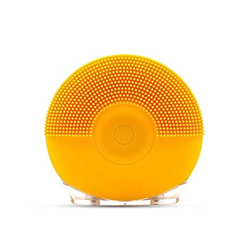 サスペンド息切れ特殊ソニックバイブレーションフェイシャルクレンジングブラシ、シリコンUsbフェイシャルクレンジングブラシ (Color : Yellow)