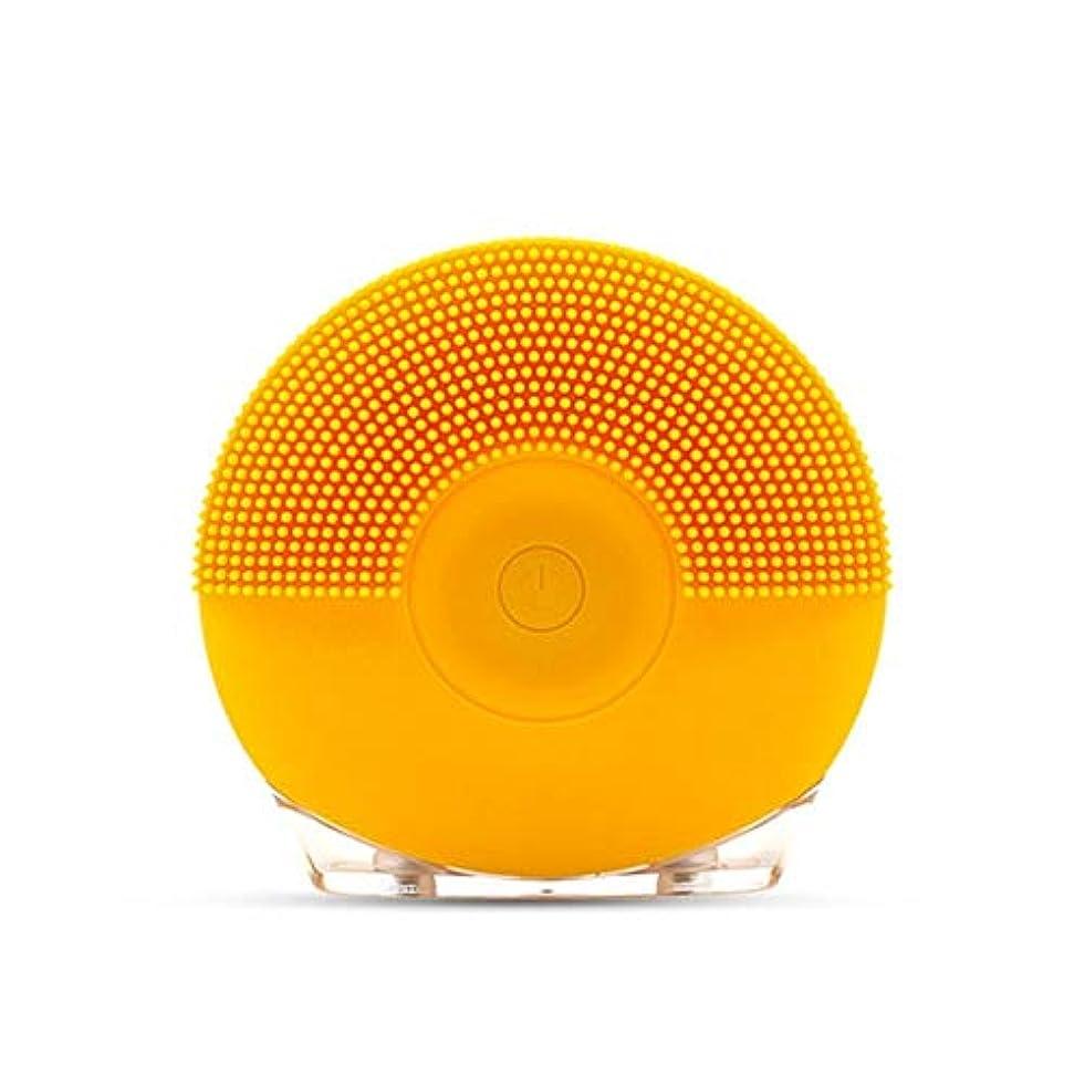 促進する瞑想する資産ソニックバイブレーションフェイシャルクレンジングブラシ、シリコンUsbフェイシャルクレンジングブラシ (Color : Yellow)