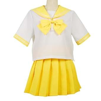 廉価版 バリアスカラー お手軽カラフルセーラー服 コスプレ衣装 コスチューム レディースサイズ M イエロー