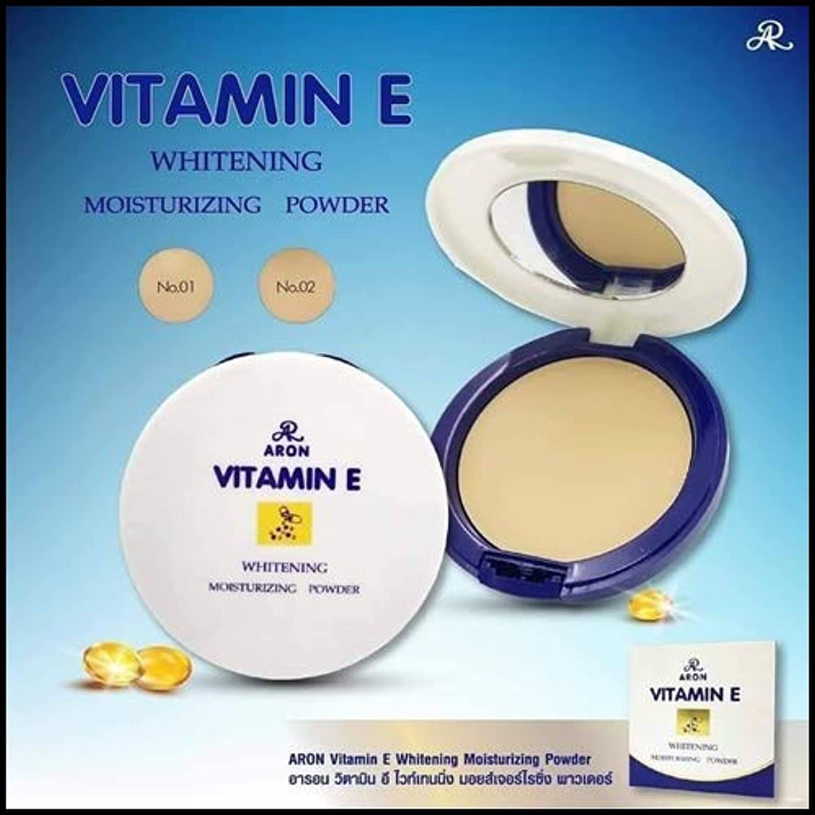 世界的に地下鉄請うARON WHITING MOISTURIZING POWDER No01 LIGHT 13g【THAILAND】 (No01Light)