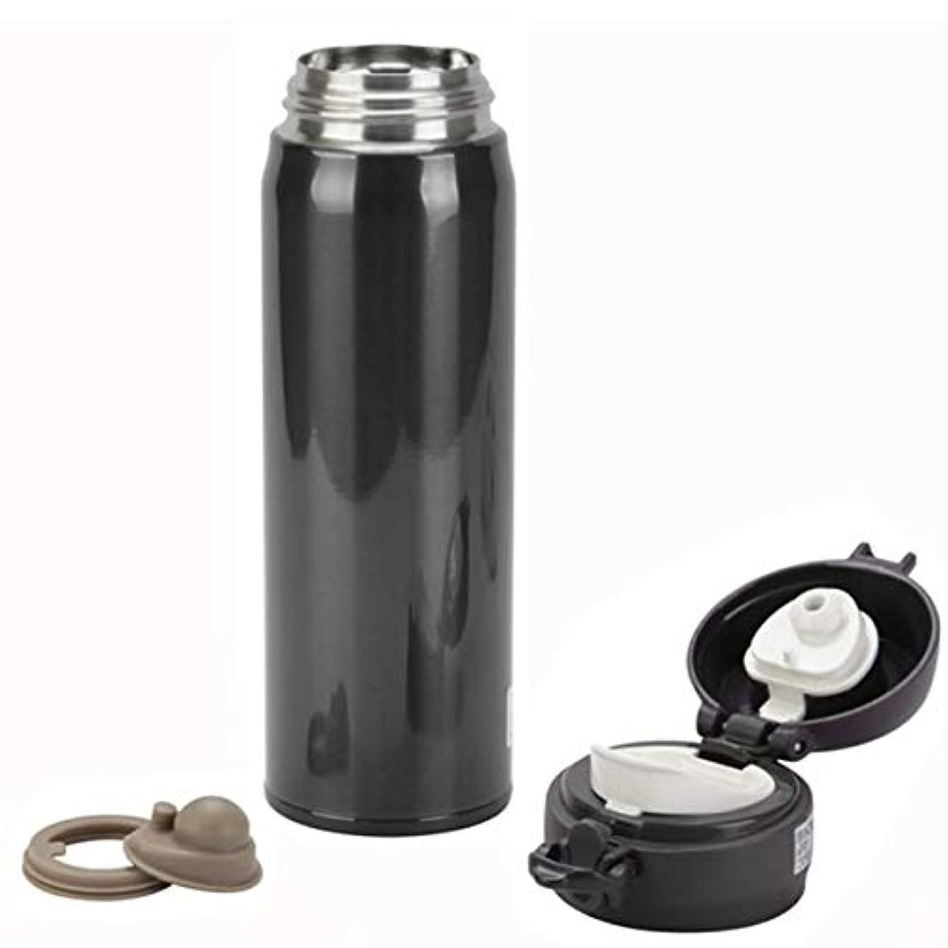 メッシュ保守的使い込むSaikogoods 真空カップ 450ミリリットル ステンレス鋼 ウォーターボトル 飲料ボトル 断熱カップ ポットを保つ運動をする ソリッドカラー シンプルなデザイン 黒