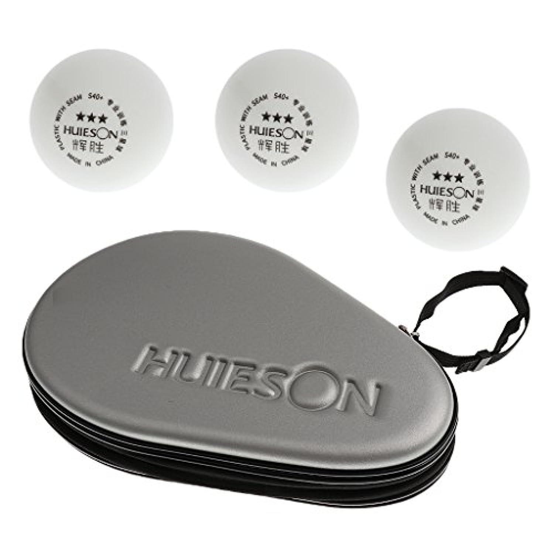 Baoblaze 卓球 ピンポンパドル ラケットバッグ 防水ケース(1点) 40+mmボール(3点) 訓練/試合用ボール 標準サイズ 専門用ボール