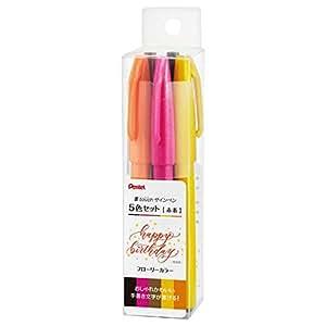 ぺんてる 筆タッチサインペン 5色セット フローリーカラー SES15C-5FST