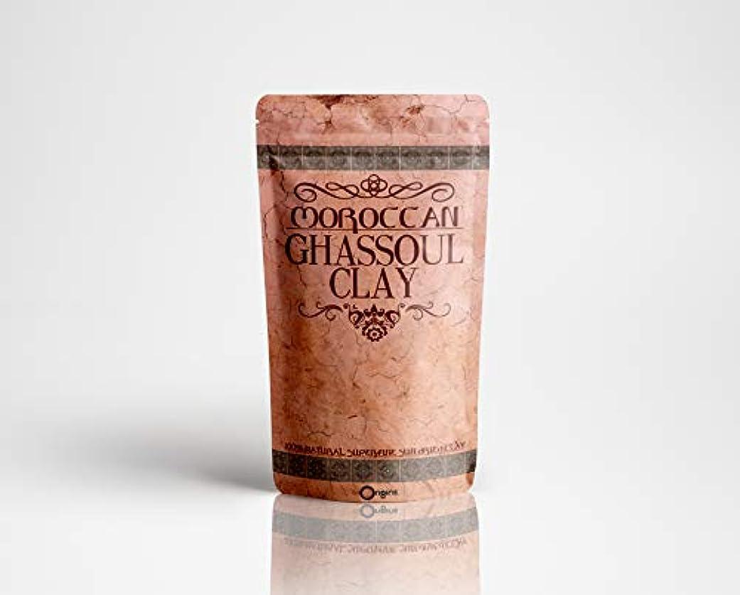 愛撫中書道Ghassoul (Rhassoul) Clay - 100g