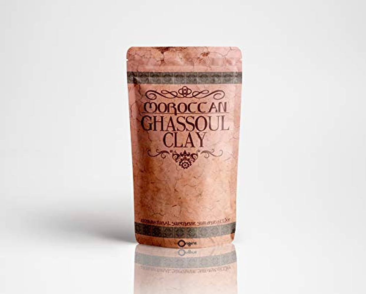 バランスのとれた現像詳細にGhassoul (Rhassoul) Clay - 100g
