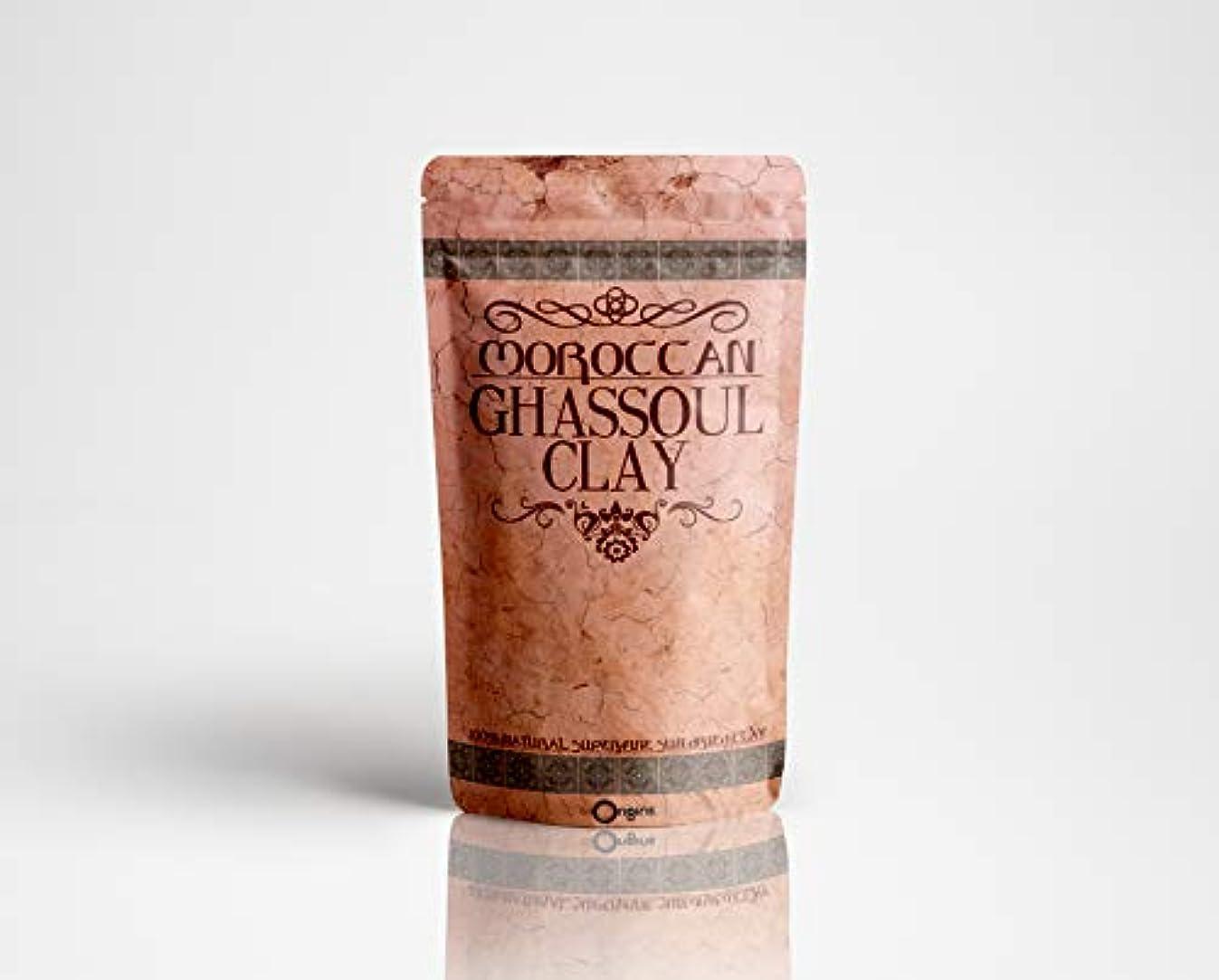 液体上向きやがてGhassoul (Rhassoul) Clay - 100g