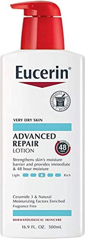 更新するペンス餌Eucerin Plus Smoothing Essentials Fast Absorbing Lotion 500 ml (並行輸入品) -3 Packs
